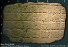 Τα ημερολόγια των Μάγια και το 2012